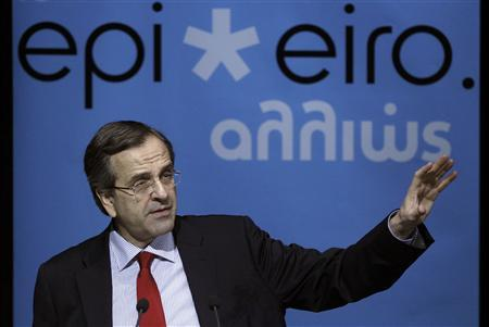 Greece's Prime Minister Antonis Samaras delivers his speech during a business presentation organised by the youths of his conservative New Democracy party in Athens November 20, 2012. REUTERS/John Kolesidis