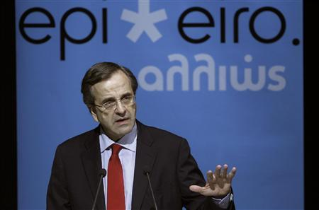 Greece's Prime Minister Antonis Samaras delivers his speech during a business presentation organised by the youths of his conservative New Democracy party in Athens November 20, 2012. Since the start of the Greek debt debacle, Athens and its European allies have battled to make the numbers add up and after three years of striving and two bailouts, it is still unclear whether they will get there. REUTERS/John Kolesidis