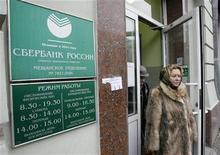 Люди выходят из отделения Сбербанка в Москве 27 февраля 2009 года. Крупнейший госбанк РФ Сбербанк прогнозирует чистую прибыль в 2013 году в размере около $13 миллиардов, сказал журналистам глава банка Герман Греф на конференции во Франкфурте-на-Майне. REUTERS/Sergei Karpukhin