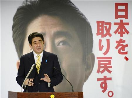 Japan's main opposition Liberal Democratic Party (LDP) President Shinzo Abe speaks during a news conference to announce the party's campaign platform for the December 16 lower house election, at the LDP headquarters in Tokyo, in this photo taken by Kyodo November 21, 2012. REUTERS/Kyodo