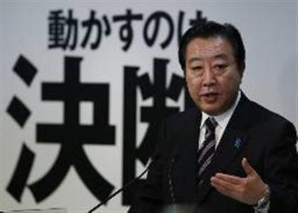 Japan's Prime Minister Yoshihiko Noda, who is also the leader of the ruling Democratic Party of Japan (DPJ), speaks during a news conference at the party headquarters in Tokyo November 27, 2012. REUTERS/Issei Kato