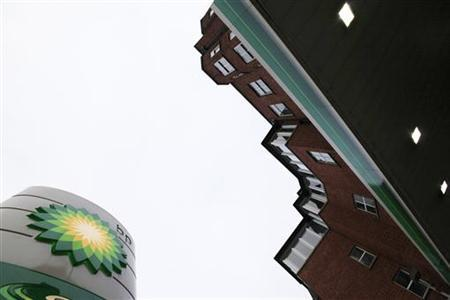 A BP logo is seen on a petrol station in London February 1, 2011. REUTERS/Stefan Wermuth