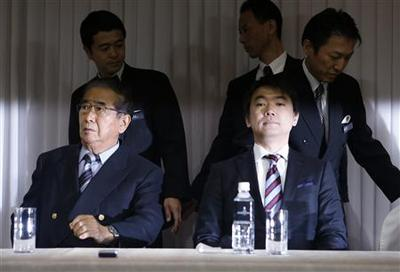 Japan's new Restoration Party seeks more defense...