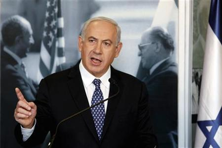 Israel's Prime Minister Benjamin Netanyahu delivers a statement to the media at the Menachem Begin Heritage Center in Jerusalem, during his visit to an exhibition marking the late Egyptian President Anwar Sadat's visit to Israel, November 29, 2012. REUTERS/Gali Tibbon/Pool