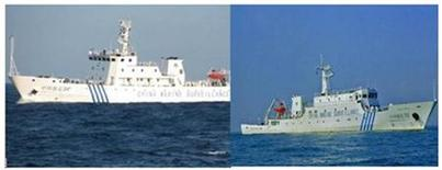 A combination photo shows two Chinese surveillance ships which sailed between a Philippine warship and eight Chinese fishing boats to prevent the arrest of any fishermen in the Scarborough Shoal, a small group of rocky formations whose sovereignty is contested by the Philippines and China, in the South China Sea, about 124 nautical miles off the main island of Luzon April 10, 2012. REUTERS/Philippine Navy Handout