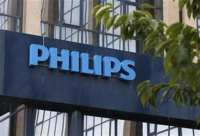 EU imposes record $1.9 billion cartel fine on Philips,...