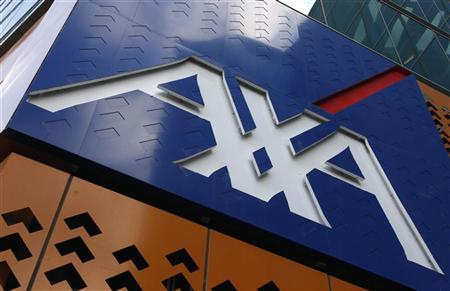 The AXA Asia Pacific logo sign is seen at its headquarters in Melbourne May 31, 2010. REUTERS/Mick Tsikas