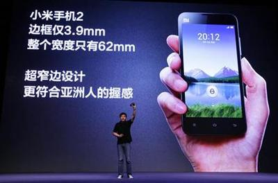 INTERVIEW - China's mini Apple takes slice of smartpho...