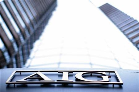 Supreme Court rejects taxpayer challenge to AIG bailout