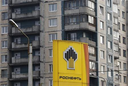 The fuel price board of a Rosneft petrol station in St.Petersburg October 23, 2012. REUTERS/Alexander Demianchuk
