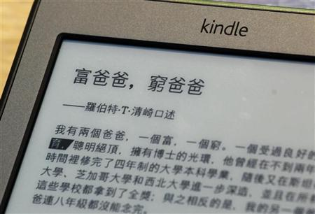 An Amazon Kindle displays a section of the Chinese edition of ''Rich Dad, Poor Dad'' at the e-Book corner of the Hong Kong Book Fair July 18, 2012. REUTERS/Bobby Yip