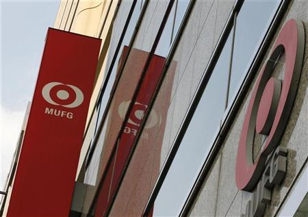 A signboard of a bank branch of Mitsubishi UFJ Financial Group is seen in Tokyo February 1, 2012. REUTERS/Kim Kyung-Hoon