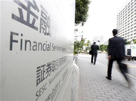 Men walk past signs of Japan's financial service agency and Securities and Exchange Surveillance Commission (SESC) near their headquarters in Tokyo June 11, 2012. REUTERS/Kim Kyung-Hoon