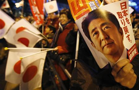 Japan heads to polls, conservative LDP seen returning to power