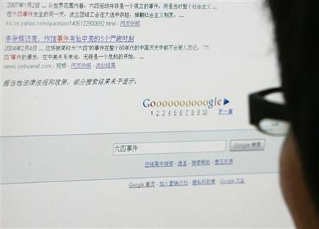 A Chinese Internet user browses for information using Google search engine, in Beijing January 25, 2010. REUTERS/Stringer