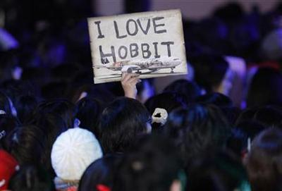 'Hobbit' film sets December record in U.S., Canada...