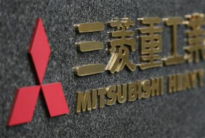 Mitsubishi Heavy CEO calls for nuclear restarts in...