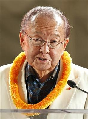 Democratic Senator Daniel Inouye of Hawaii dead at 88