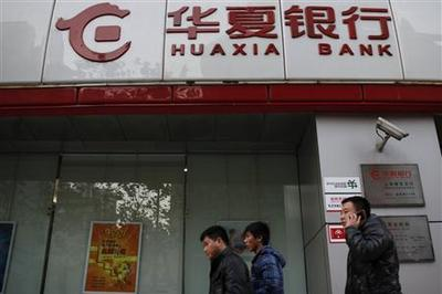 Analysis: Too big to fail? China's wealth management...