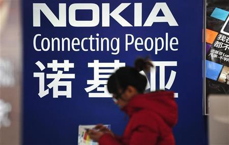 Nokia patent deal with RIM to lift finances