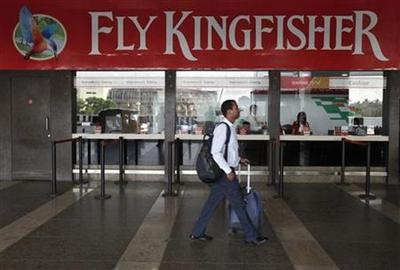 Kingfisher files revival plan with DGCA: source