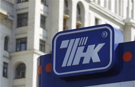 The company logo at a TNK petrol station in Moscow September 20, 2012. REUTERS/Maxim Shemetov