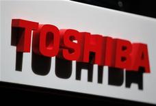 Japonesa Toshiba negocia venda de fatia de 36 por cento em unidade de energia nuclear Westinghouse. 17/05/2012 REUTERS/Yuriko Nakao