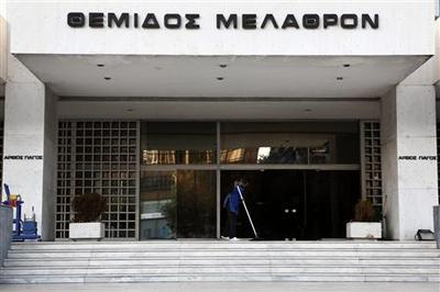 Greek tax cheats list altered to hide names: court sources
