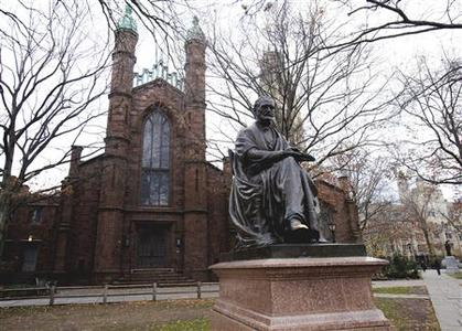 The Theodore Dwight Woolsey statue in front of Dwight Hall on the Old Campus at Yale University in New Haven, Connecticut, in this November 28, 2012 file photo. REUTERS/Michelle McLoughlin/Files