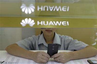 Exclusive: Huawei partner offered embargoed HP gear to...