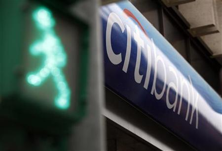 A Citibank logo is seen in Taipei March 8, 2010. REUTERS/Nicky Loh/Files