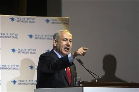 Israel's Prime Minister Benjamin Netanyahu speaks in front of Jewish youths in Jerusalem January 7, 2013. REUTERS/Ronen Zvulun
