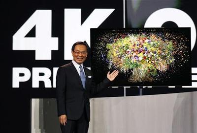 Panasonic, in one-upmanship, unveils biggest OLED TV