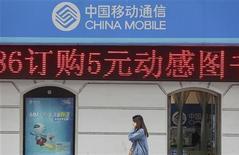 China pode permitir que empresas privadas além da China Mobile e de outras duas companhias ofereçam serviços móveis. 22/10/2012 REUTERS/Stringer