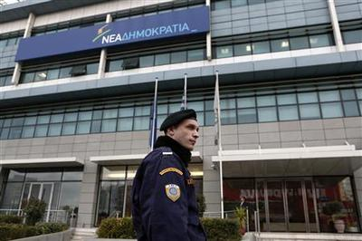 Gun attack on PM's party HQ as Greek violence escalate...