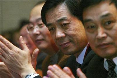 Trial of China's Bo Xilai opens next week, says Beijing-backed paper