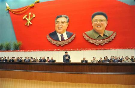 North Korean leader Kim Jong-Un makes an opening address at the Fourth Meeting of Secretaries of Cells of the Workers' Party of Korea, in Pyongyang in this undated picture released by North Korea's KCNA news agency on January 29, 2013. REUTERS/KCNA