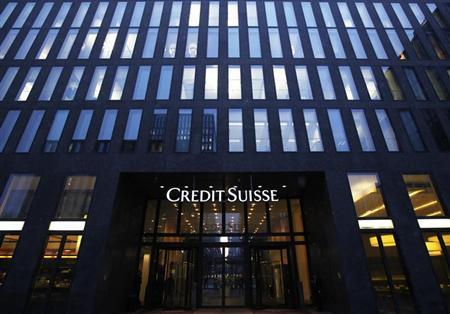 Credit Suisse fails to narrow Nat'l Century fraud trial