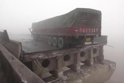China bridge collapse
