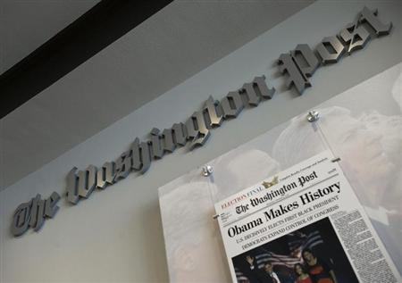 A view of the lobby of The Washington Post Company headquarters in Washington, March 30, 2012. REUTERS/Jonathan Ernst