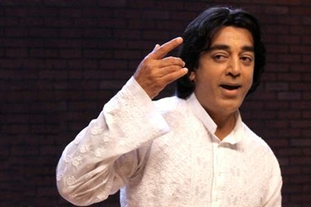 A handout still from the film ''Vishwaroopam''. REUTERS/Handout