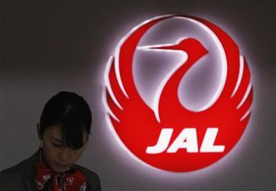 JAL wants to discuss 787 grounding compensation with...