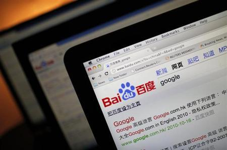 Baidu's website is seen on a laptop screen in this photo illustration taken in Shanghai December 15, 2010. REUTERS/Carlos Barria/Files