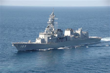 Japan protests to China after radar pointed at vessel