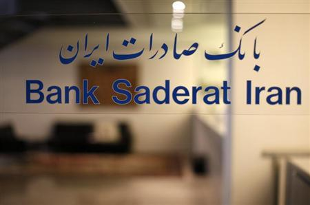 Lettering is pictured on the entrance door of the German branch of Bank Saderat Iran in the northern German town of Hamburg August 18, 2010. REUTERS/Christian Charisius