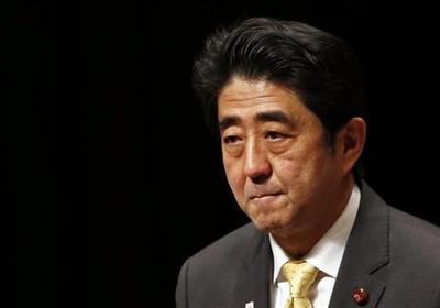 Insight: Japan PM's push for radical BOJ head meets...