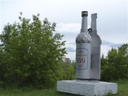 A handout picture shows a monument in the shape of a vodka bottle in the Russian Urals town of Glazov June 15, 2011. REUTERS/Aliona Chudanova/Handout