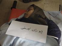 Al menos cinco personas murieron y otras 20 resultaron heridas el sábado por la mañana en un ataque con cohetes contra un campo de disidentes iraníes en la capital de Irak, Bagdad, informaron fuentes policiales. Imagen deu na de las víctimas facilitada por el grupo disidente iraní Muyahadin y Jalq (MEK) tras el ataque contra su campamento en Bagdad el 9 de febrero. MEK dijo que el número de muertos fue de seis. REUTERS/Muyahadin y Jalq (MEK)/Handout