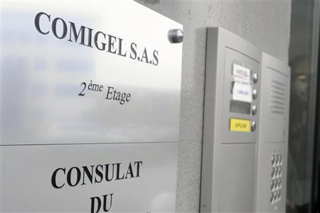 The Comigel company name plate is seen on the building where they have offices in Metz eastern France, February 8, 2013. REUTERS/Alexandre Marchi (FRANCE - Tags: FOOD BUSINESS) - RTR3DI3U