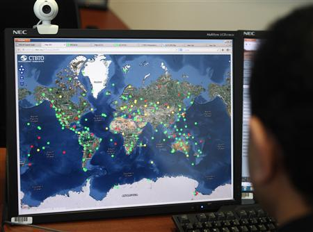 An analyst monitors from a computer screen in the control room of the international nuclear test monitoring agency CTBTO (Comprehensive Nuclear-Test Ban Treaty Organization) in Vienna February 12, 2013. REUTERS/Heinz-Peter Bader